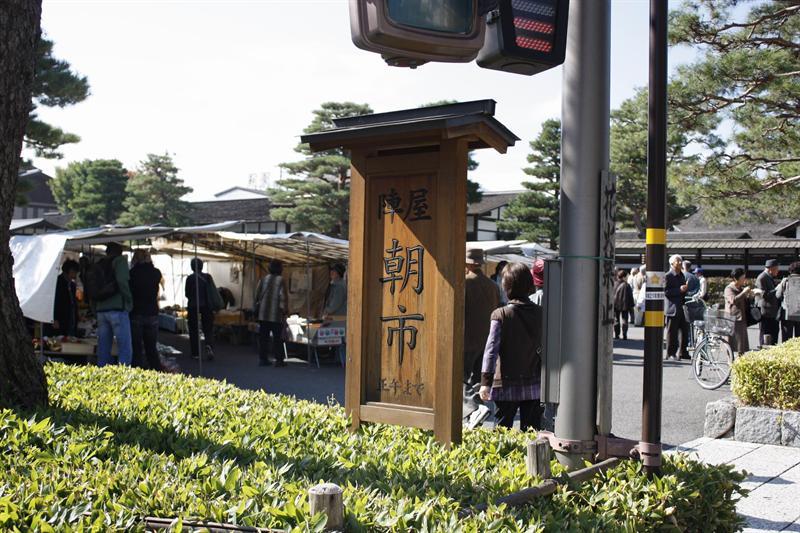 高山朝市  就是早上的菜市場啦