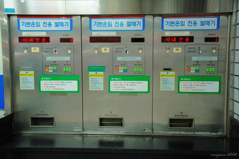 地鐵自動售票機