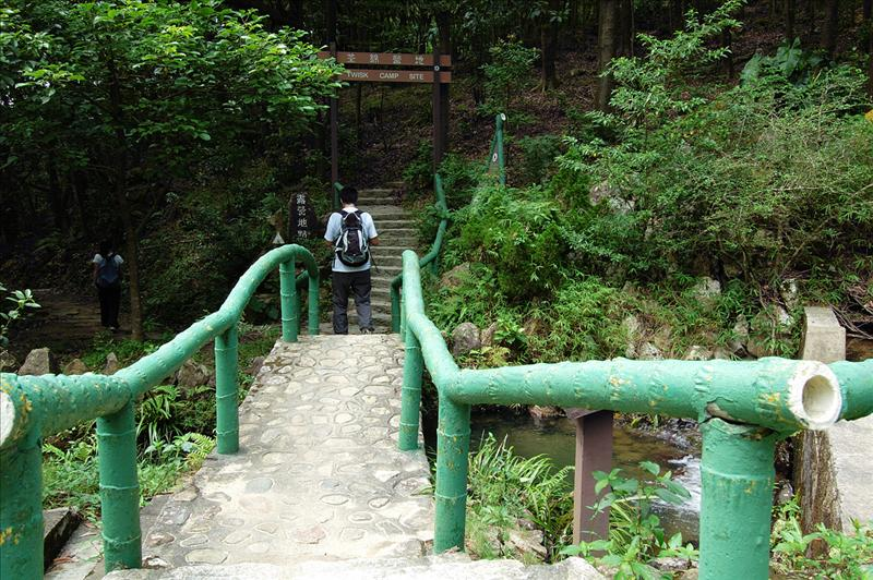 Pak Shek Kiu Trail 