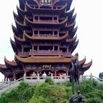 pagode d ela grue jaune