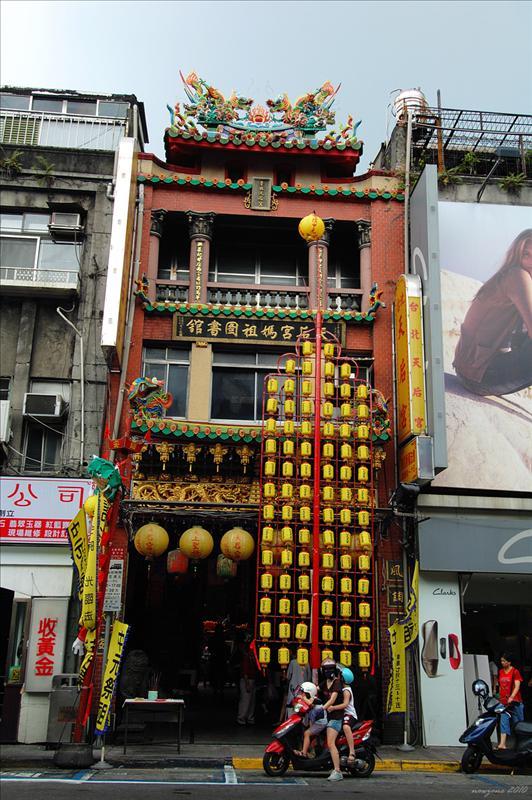 成都路天后宮 Tianhou Temple