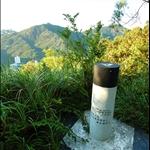 南朗山山頂三角測量站 (284M)