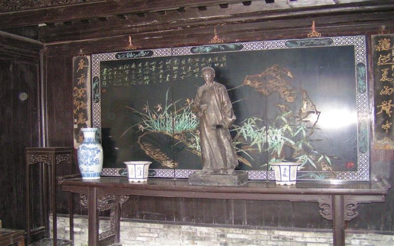 郑板桥故居,ZhengBanJiao,溱潼,(QinTong), JiangShu, China