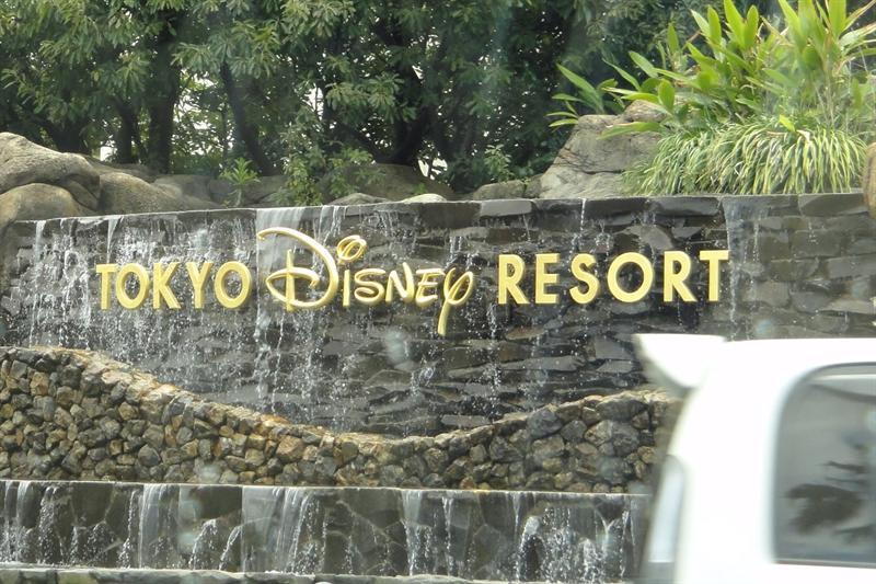 迪士尼我們來囉