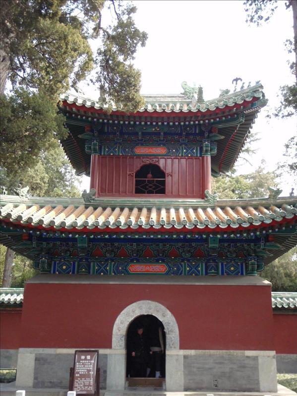 bell tower ben hai park