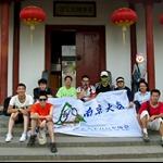 南京大学小百合BBS -- bbs.nju.edu.cn -_10.jpg