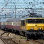 Centralbahn in NL