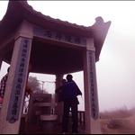 DSC_3240 近頂的韓陵片石小亭.jpg