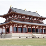 Nara (Ancient Capital)