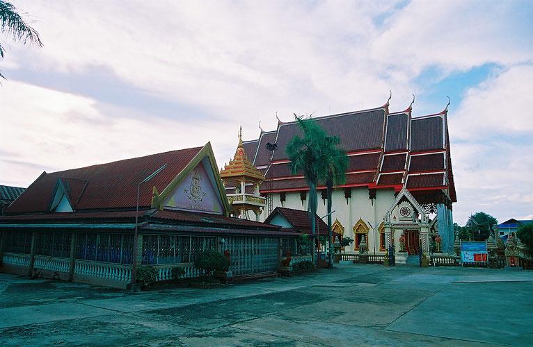 Wat Liab