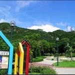 DSCN0049 遊樂場.jpg