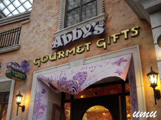 Abby's gourmet gifts