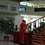 昆明巫家壩機場 KUNMING WUJIABA Airport