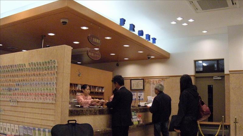 Toyoko Inn櫃檯