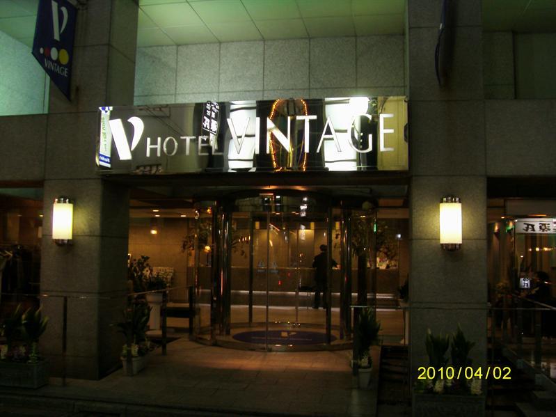 這次住宿的新宿賓特飯店