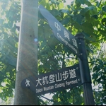 頭嵙山 (1).JPG