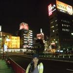Fall in Japan - 015.jpg