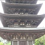 Nara013.JPG