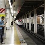 東北新幹線疾風號はやてHayate