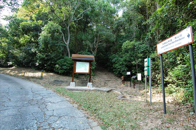 南山管理站 Nam Shan Country Park Management Centre