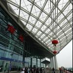高鐵廣州南站 Guangzhou South Railway Station