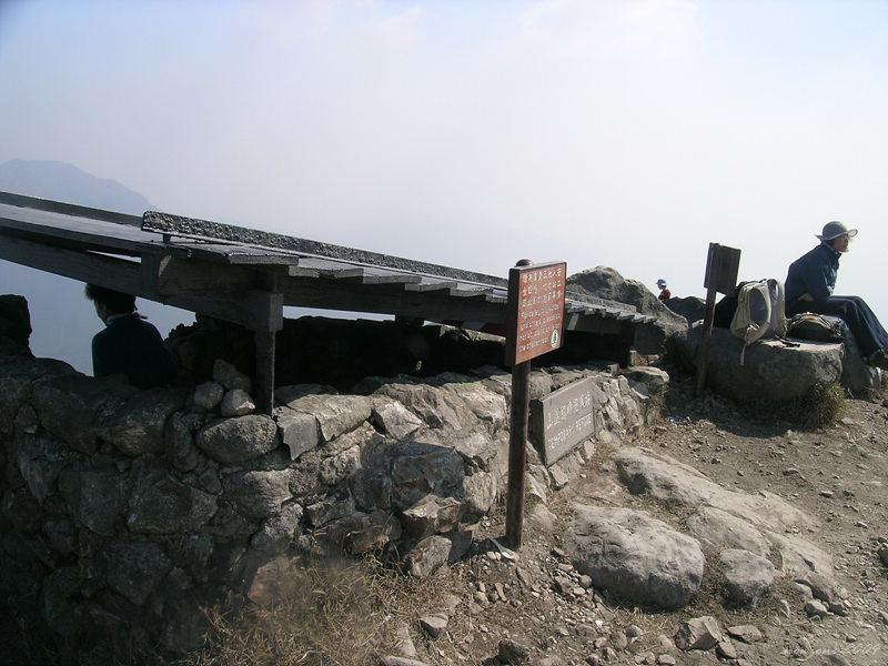 Lantau Peak 鳳凰山