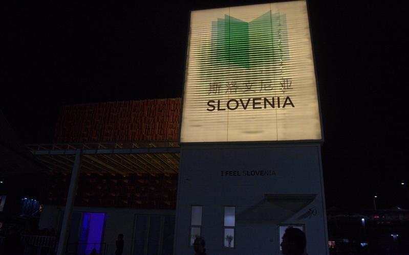 Slovakia Pavilion