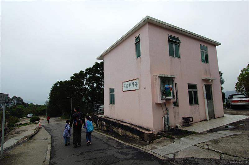 茅坪新村Mau Ping Sun Tsuen