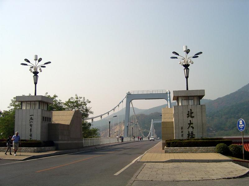 BEIDA bridge (北 大 橋 )