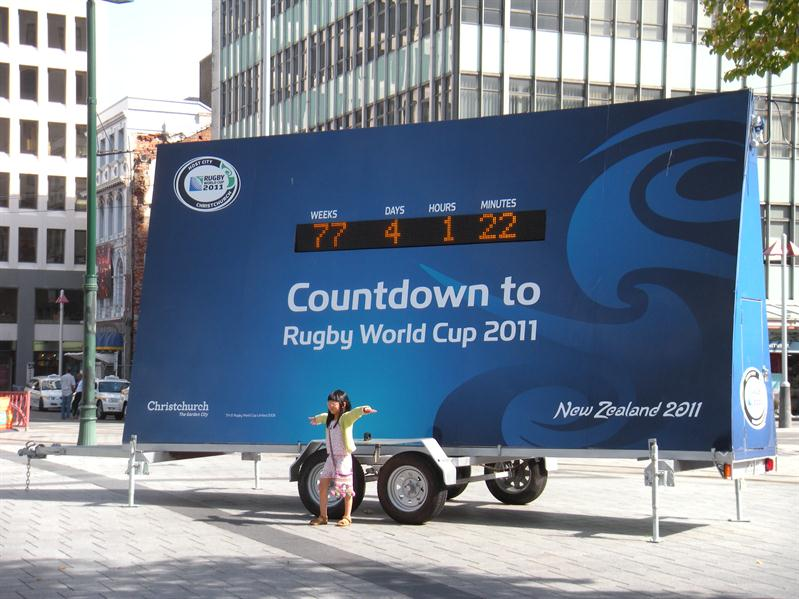 Countdown to the Rugby World Cup in Christchurch in 2011