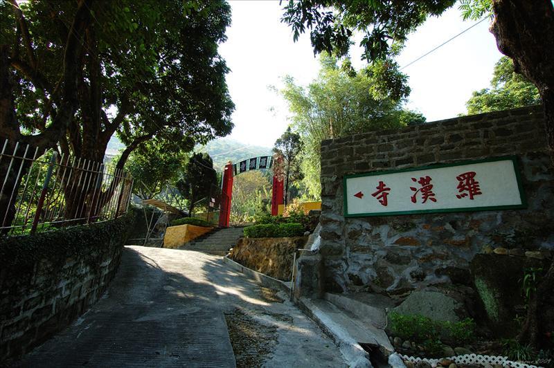 羅漢寺 Lo Hon Monastery