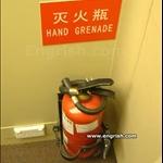 hand-grenade.jpg