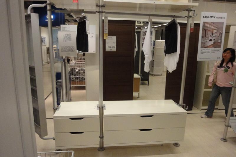 IKERA:鋁骨架組裝更衣間