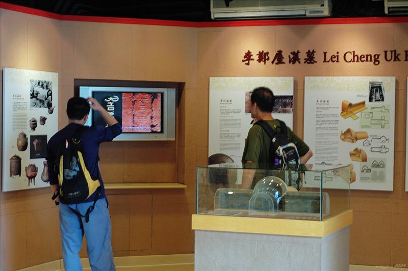 李鄭屋漢墓博物館 Lei Cheng Uk Han Tomb