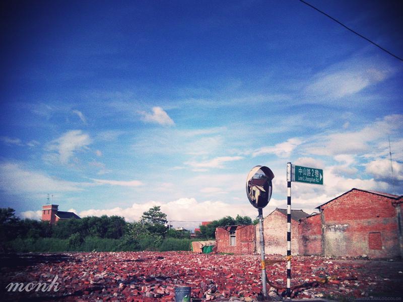 某一古厝被拆了