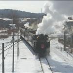 新春北海道訪雪之旅2008—DAY4