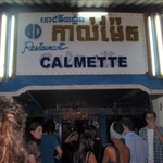 calmette, its whats for dinner