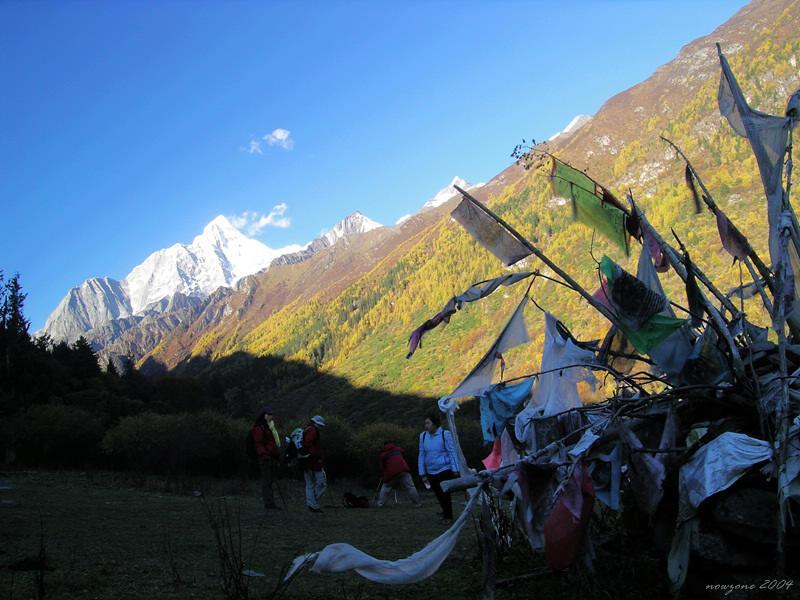 Lama Temple (Lama Si) 喇嘛寺