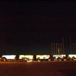 哈爾濱機場