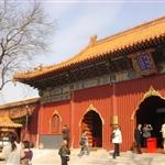 LaMa Temple(雍和宫), Beijing