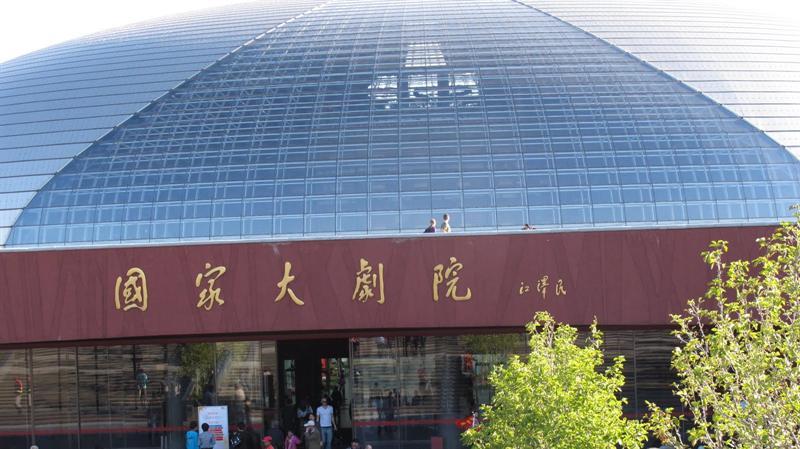 "The modern 'National Grand Theater""-the ""Dome"".(新落成中國國家大劇院又被稱為""巨蛋"")"