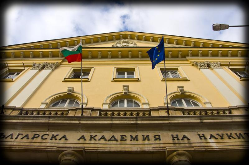 Bulgarian Academy is Science