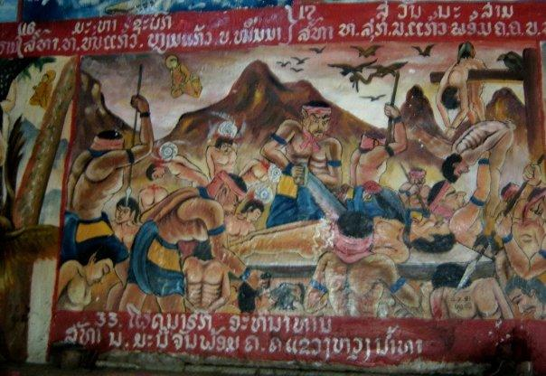 A SCENE FROM BUDDHIST HELL, WAT AHAM, LUANG PRABANG