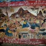 A SCENE FROM BUDDHIST HELL, WAT AHAM, LUANG PRABANG