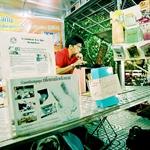 Fuji100_03262010_022.jpg