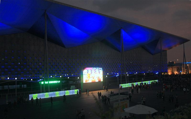 Theme Pavilions