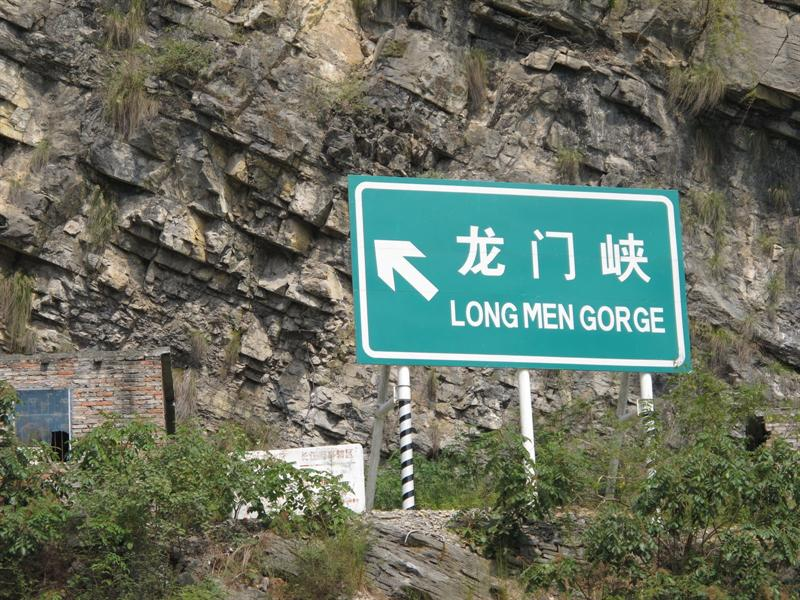 "1st "" Three small Gorges"" ( 小三峽 )"