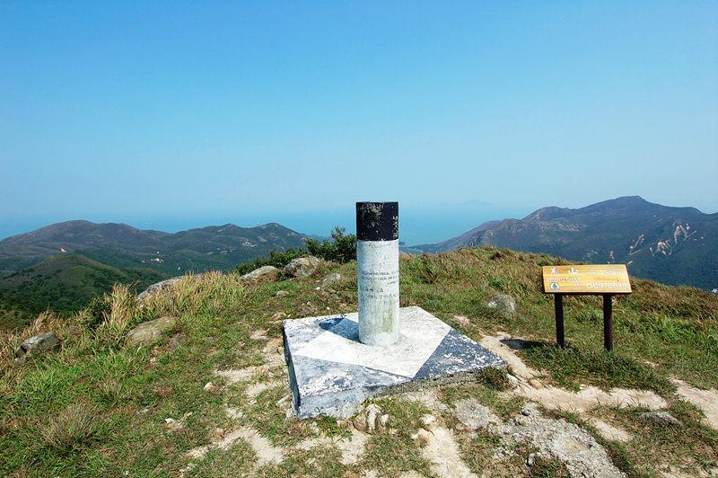 eung Shan 羌山