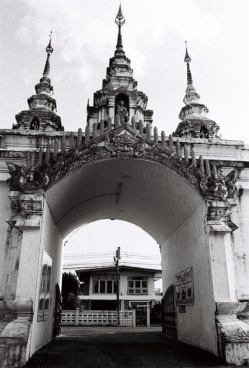Wat PayaPhu