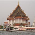20080215-0217泰國公司旅行